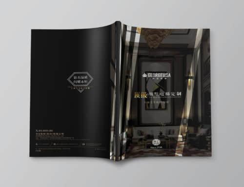 侨治电梯(苏州)有限公司-别墅样本